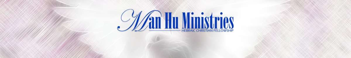 Man Hu Ministries